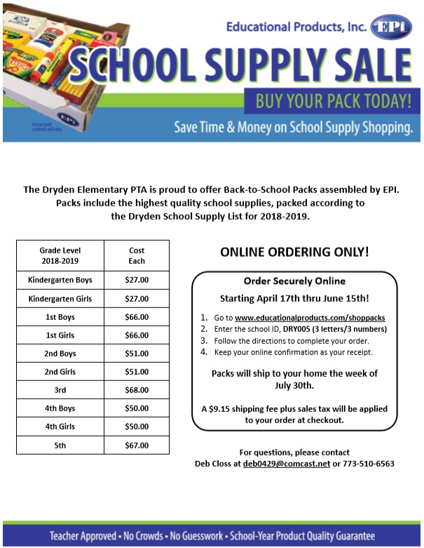 school_supply_sale